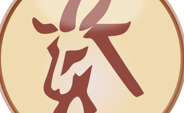 image of the goat zodiac in a circle
